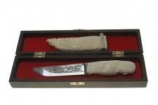 нож 0015